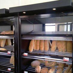 Αρτοποιείο Τσακανιά