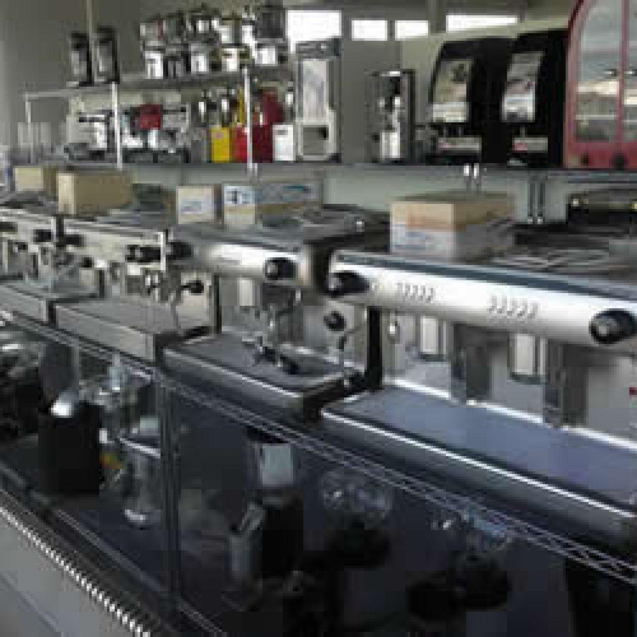 Καφέ-Μπάρ